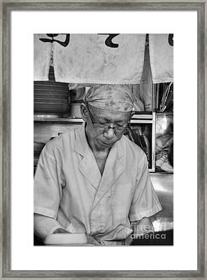 Noodle Man Framed Print by David Bearden