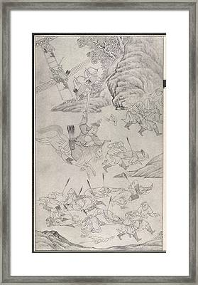 Nurhaci Defeats 40 Men Framed Print