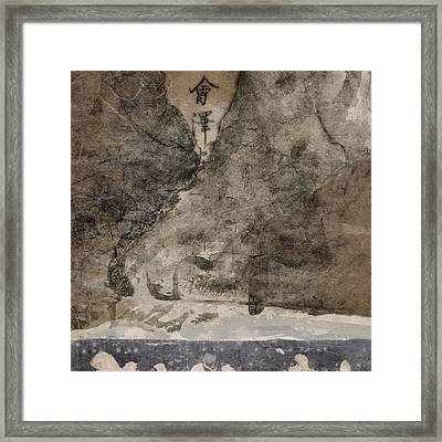 Offshore Framed Print by Carol Leigh