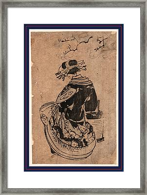 Ohka No Oiran, Oiran Beneath Cherry Blossoms Framed Print