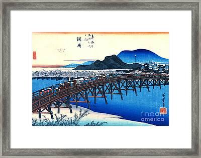 Okazaki Station Tokaido Road 1833 Framed Print