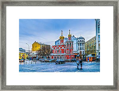 Old Square Of Moscow Framed Print