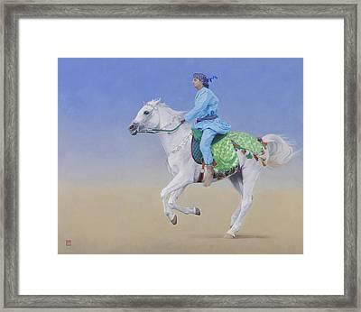 Oman Cavalryman Framed Print by Emma Kennaway