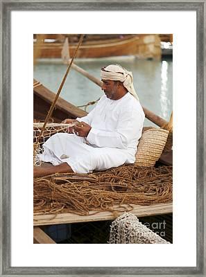 Omani Net-making Demonstration Framed Print by Paul Cowan