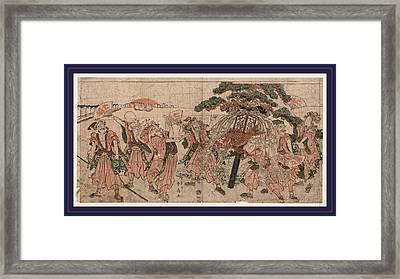 Omatsuri Shozoku No Shichifukujin Framed Print
