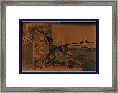 Onden No Suisha, Waterwheel At Onden. 1832 Or 1833 Framed Print by Hokusai, Katsushika (1760-1849), Japanese