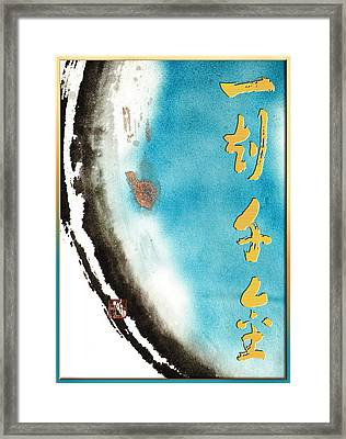 Framed Print featuring the mixed media One Moment Thousand Gold - Every Moment Is Precious by Peter v Quenter