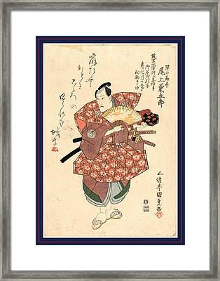 Onoe Kikugoro No Hayano Kanpei Framed Print by Utagawa, Toyokuni (1769-1825), Japanese