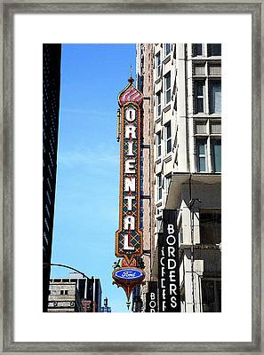 Oriental Theater With Watercolor Effect Framed Print by Frank Romeo