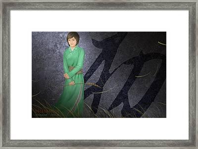 Origination Ver.a Framed Print by Hiroshi Shih