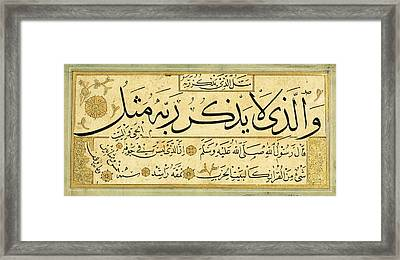 Ottoman Calligraphic Panel Framed Print by Celestial Images