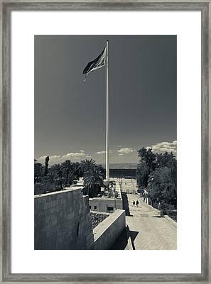 Ottoman Fortress, Aqaba Fort, Aqaba Framed Print