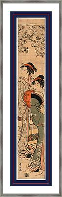 Ouka No Nibijin, Two Beauties Under A Cherry Tree Framed Print