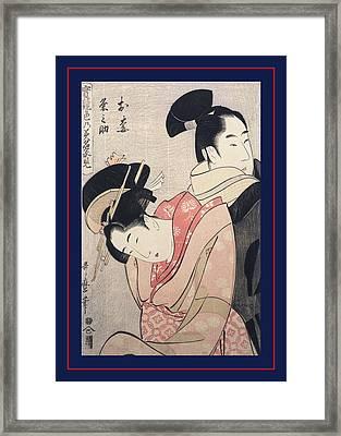 Oume, Kumenosuke = Oume And Kumenosuke Framed Print by Artokoloro