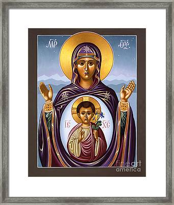 Framed Print featuring the painting Our Lady Of The New Advent Gate Of Heaven 003 by William Hart McNichols