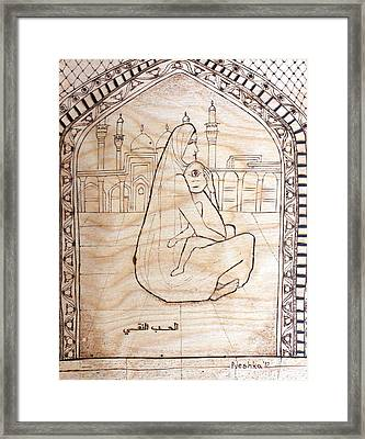 Our World 8 - End Of War Framed Print by Neshka Muchalska