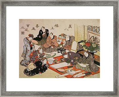 P.62-1938 Painting And Calligraphy Framed Print