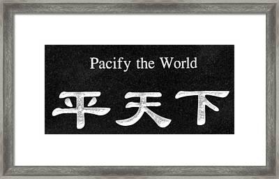 Pacify The World Framed Print by Karon Melillo DeVega