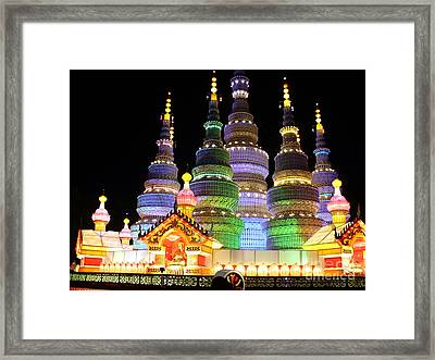 Pagoda Lantern Made With Porcelain Tableware Framed Print