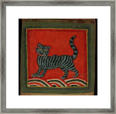 Painting Of A Member Of The Cat Family Framed Print