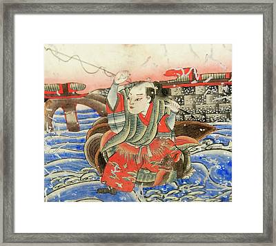 Painting On Wood Block Depicting Old Framed Print