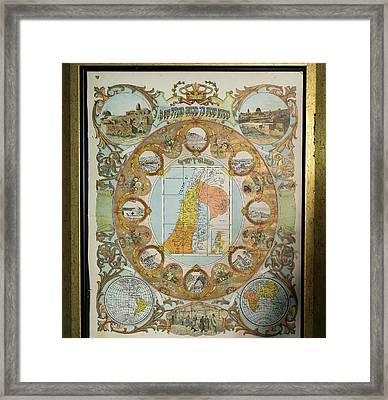 Paintings Mounted On The Wall In Yosef Framed Print