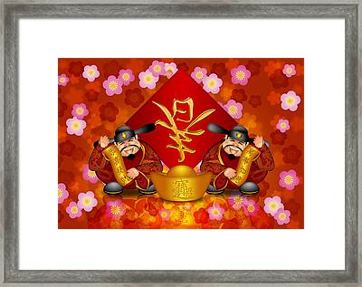 Pair Chinese Money God Banner Welcoming Spring New Year Framed Print