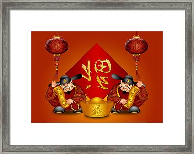 Pair Chinese Money God Banner Wishing Prosperity Dragon Lanterns Framed Print