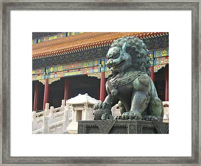 Palace Guard Framed Print by Michael Fitzpatrick