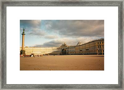 Palace Square Framed Print by Christine Rivers