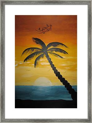 Palm Tree Framed Print by Haleema Nuredeen