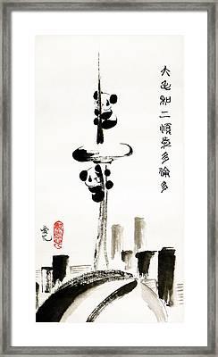 Pandas Love Toronto Framed Print