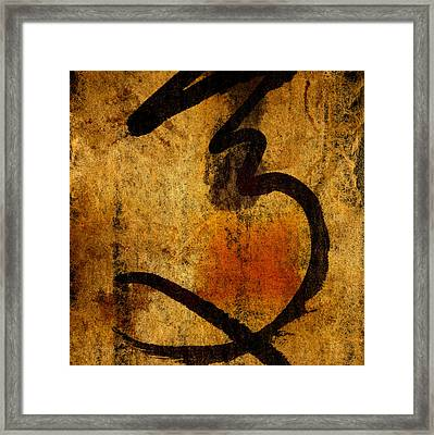 Paper Ink And Cement Framed Print