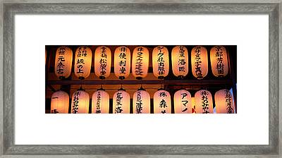 Paper Lanterns Lit Up In A Row Framed Print