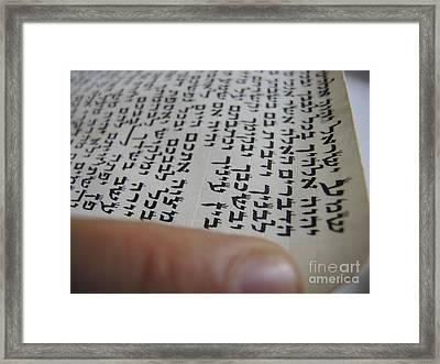 Parchment Of The Mezuzah Framed Print