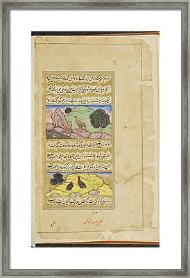 Partridge Framed Print by British Library