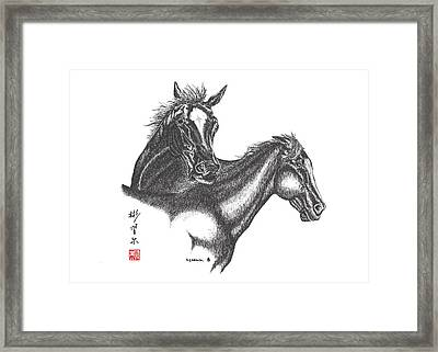 Framed Print featuring the drawing Passion by Bill Searle