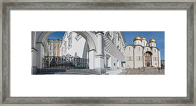 Patriarch Palace And Church Of The Framed Print