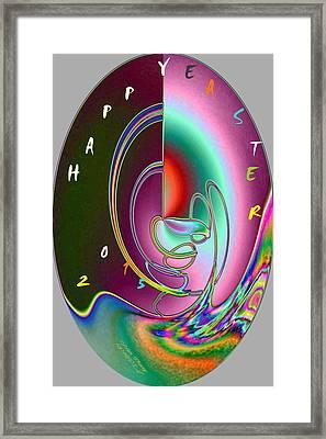 Pattern 55 Framed Print