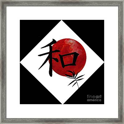 Peace And Harmony Framed Print