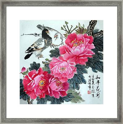 Peace Flowers Framed Print by Yufeng Wang