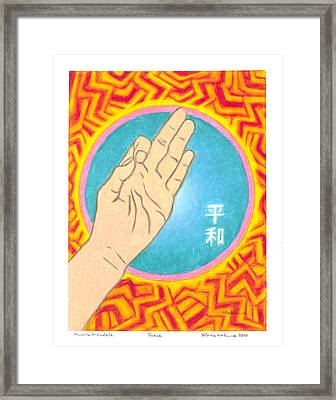 Peace - Mudra Mandala Framed Print