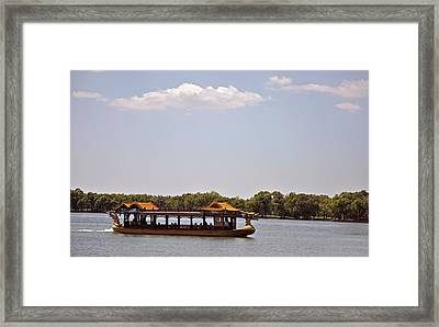 Peaceful Lake Framed Print by Judith Russell-Tooth