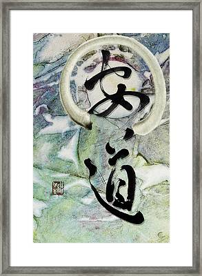 Peaceful Path With Enso Framed Print