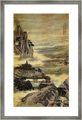 Penglai Island Framed Print by Pg Reproductions