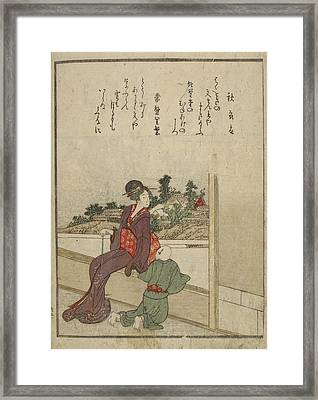 Peole And Landscape Framed Print by British Library