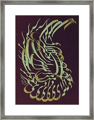 Persian Poem Framed Print by Mah FineArt