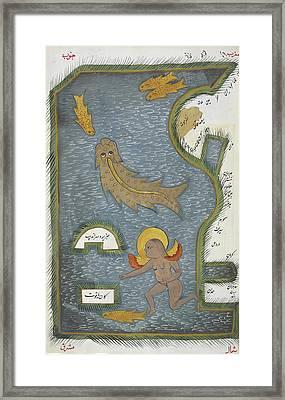 Persian Sea Framed Print
