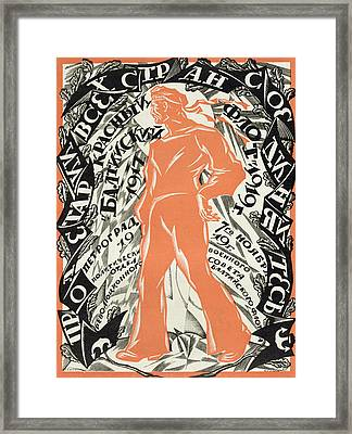 Petrograd Red Seventh November Revolutionary Poster Depicting A Russian Sailor Framed Print by Sergei Vasilevich Chekhonin