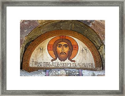 Picture Of Jesus Inside The Tsminda Sameba Cathedral Tbilisi Framed Print by Robert Preston